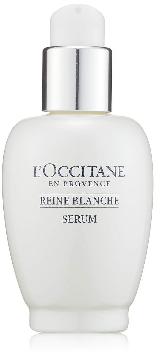 第排泄物カウントロクシタン(L'OCCITANE) レーヌブランシュ ホワイトインフュージョンセラム 30ml