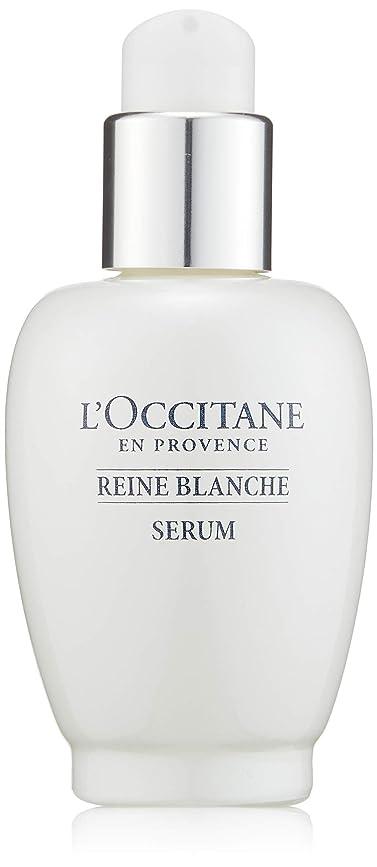 憂鬱な難しいライトニングロクシタン(L'OCCITANE) レーヌブランシュ ホワイトインフュージョンセラム 30ml