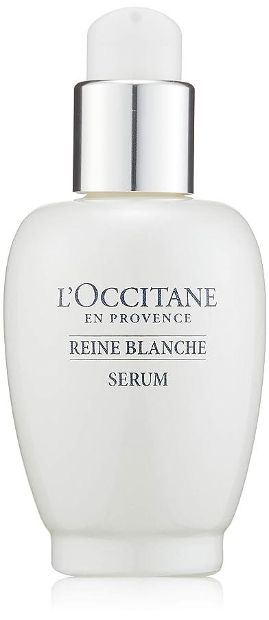 劣る消毒する振り向くロクシタン(L'OCCITANE) レーヌブランシュ ホワイトインフュージョンセラム 30ml
