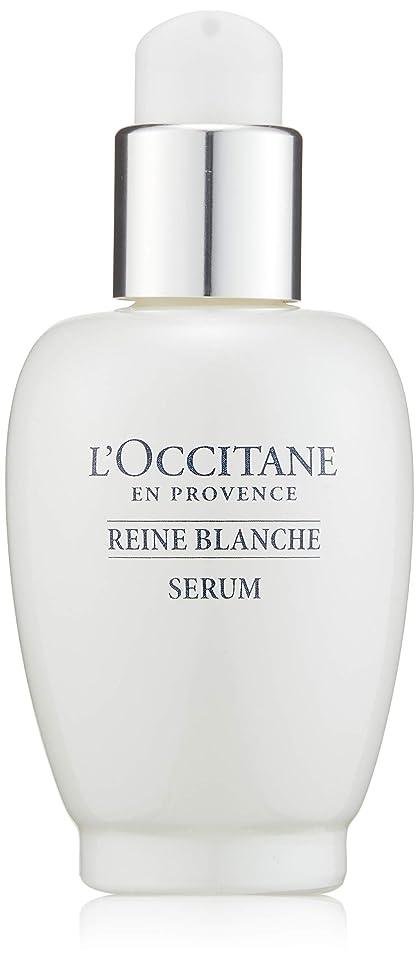 疑問を超えてマットシーンロクシタン(L'OCCITANE) レーヌブランシュ ホワイトインフュージョンセラム 30ml