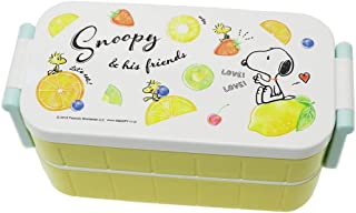 スヌーピー[お弁当箱]はし付き 2段 ランチボックス/フルーツ ピーナッツ