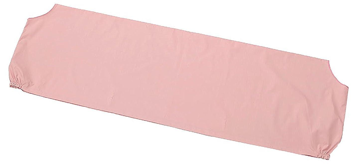 ラグフィールドフライカイト空気触媒TioTio(R)生地使用 掛け布団衿カバー(ずれにくいクリップ5個付) ピンク