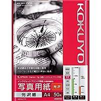 コクヨ インクジェットプリンタ用紙 写真用紙 光沢紙 A4 50枚 KJ-G14A4-50 Japan