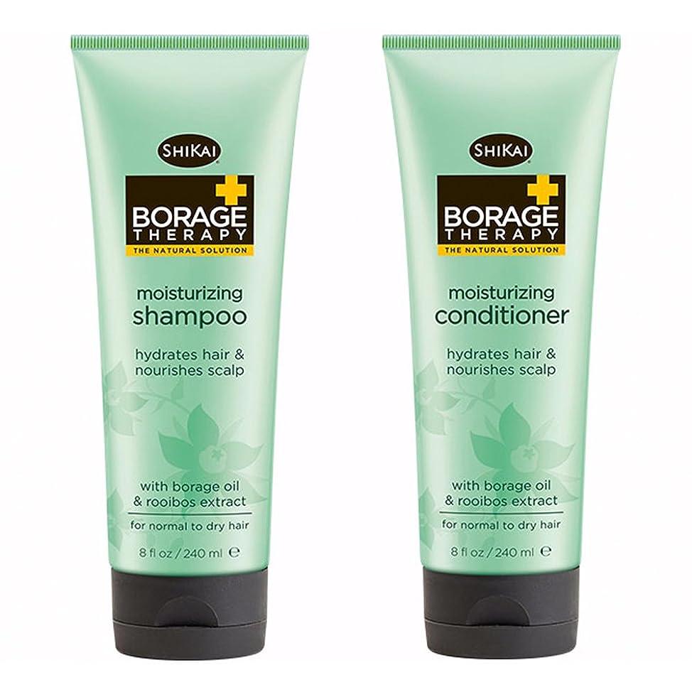 ShiKai Borage Shampoo & Conditioner Set - Hydrates Hair and Nourishes Scalp | 8 oz