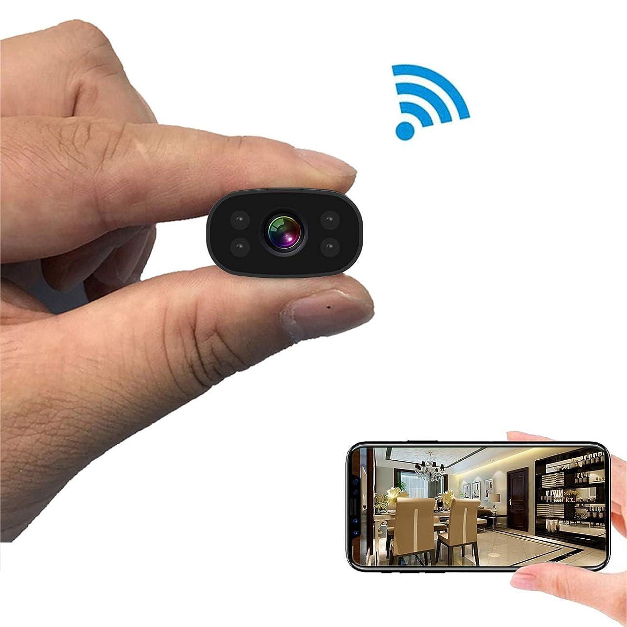 バックワードローブ回転する超小型カメラ,PNZEO W3 隠し防犯カメラ1080P HD暗視ワイヤレス WiFi 遠隔監視カメラスパイカメラ動体検知