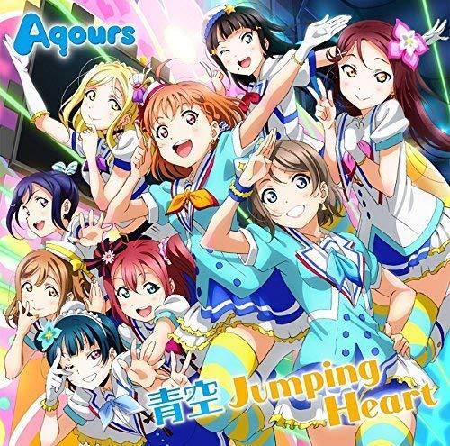 TVアニメ『ラブライブ!サンシャイン!!』OP主題歌「青空Jumping Heart」