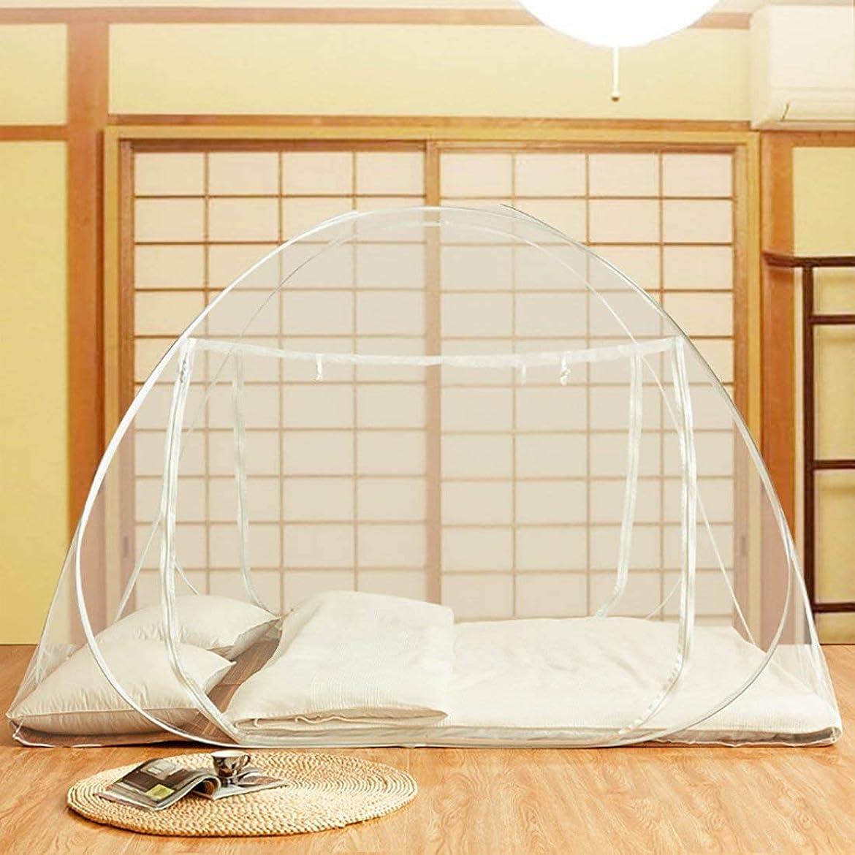 実験をする嘆く平和的YUJIA 蚊帳 かや ワンタッチ モスキートネット 人気 ベッド 折りたたみ式 底生地付き 密度が高い100% 虫よけ 室内 カーテン 収納便利 持ち運べる 両開きドア (ホワイト, 180*200cm)