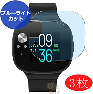 【3 Pack】 Synvy Anti Blue Light Screen Protector for ASUS VivoWatch BP HC-A04 Screen Film Protective Protectors [Not Tempered Glass] Updated Version