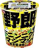 サンヨー食品 野郎ラーメン ニンニクマシマシ野郎 99g ×12箱