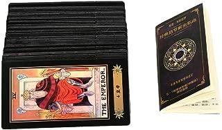 Waite Tarot Deck, Waite Tarot Reading Easy Tarot Cards with Vintage Colorful Box