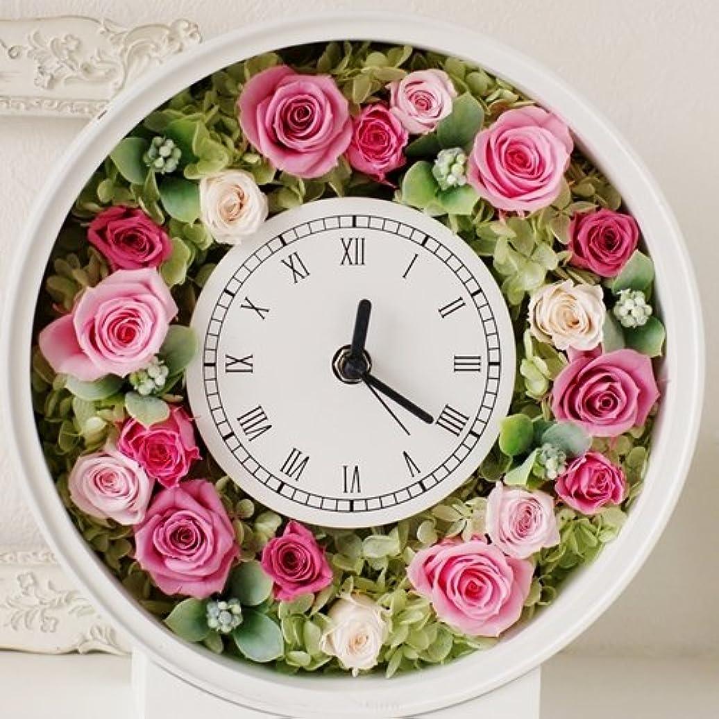 先第三一回プリザーブドフラワー 花時計ピンク