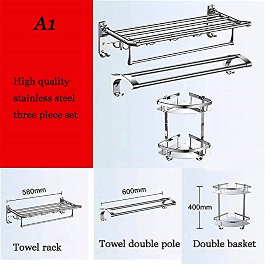 刺繍特定の地平線ウォールタオルラックタオルバートイレブラシカップトイレットペーパーホルダーステンレス鋼の浴室のメタルアクセサリーセット (Size : A)