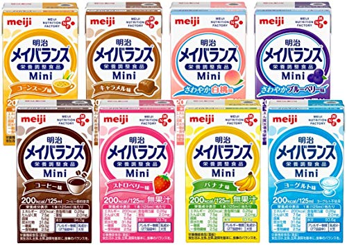 Meiji Maybalance Mini Assorted Box, 4.1 fl oz (125 ml) x 24 Bottles (8 Types x 3 Each/Case)