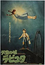 Bowinr Miyazaki Hayao Anime Movies Poster, 50.5x35cm/20