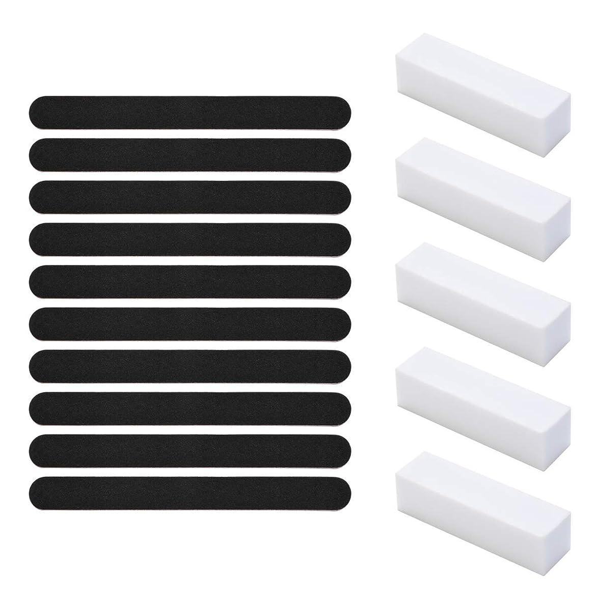 生産的ショルダー浴10本 爪やすり スポンジネイルファイル + 5本 両面ブロックバッファー