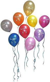 Eid Mubarak Latex Balloons (Assorted Metallic Colors, Pack of 20)