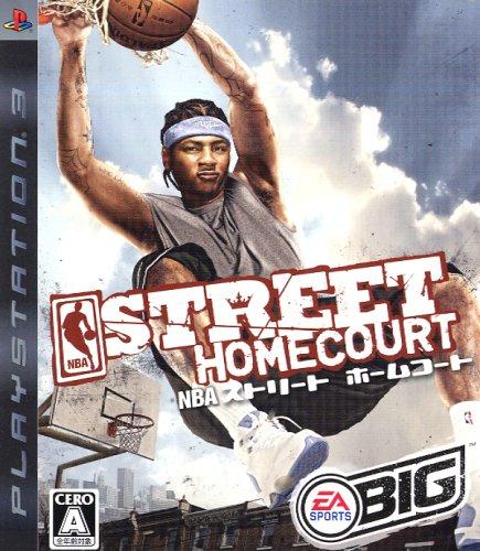 NBA Street Homecourt (japan import)