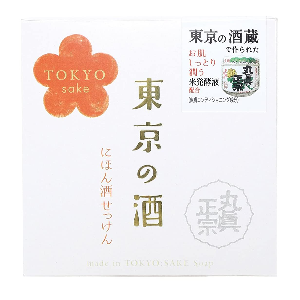 印象的なエイリアン雑多なノルコーポレーション 東京の酒 石けん OB-TKY-1-1 100g