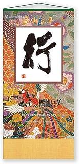 新日本カレンダー 2021年 カレンダー 壁掛けくらしの標語カレンダー NK8500 1月始まり
