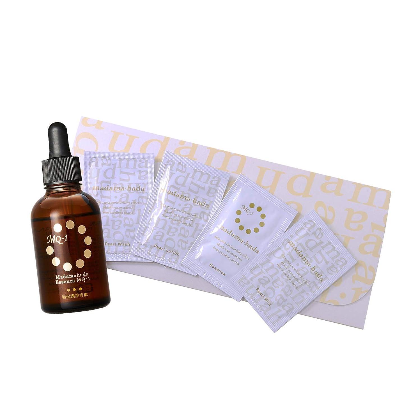 到着異常なガス真珠肌 洗顔フォーム 化粧水 ローション 乳液 MQ-1 + おまけ付き (真珠肌ベーシックトライアルセット1回分)