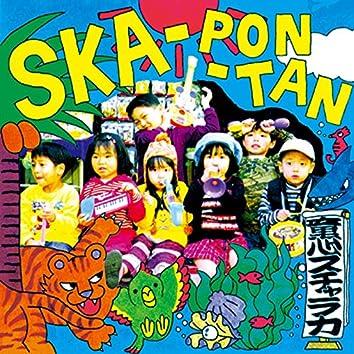 SKA-PON-TAN