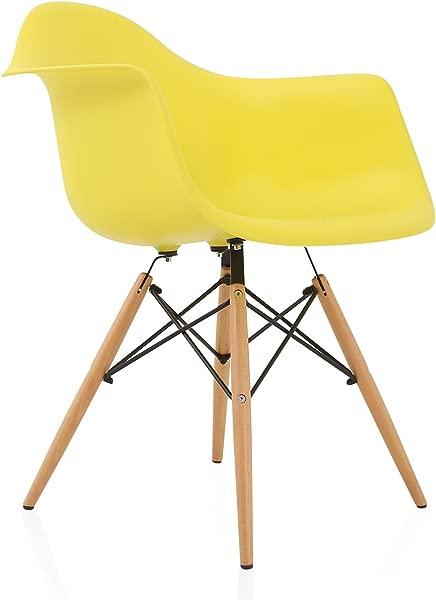 CozyBlock DAW Nordic Light Yellow Molded Plastic Dining Arm Chair With Beech Wood Eiffel Legs