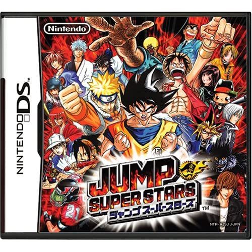 Amazon.com: Jump Super Stars (Japanese Version) - Nintendo ...