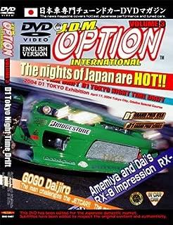 JDM Option: D1 Tokyo Night Time Drift
