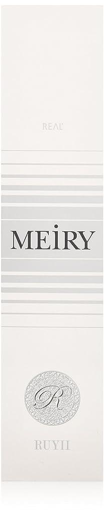 苦いランプ分析メイリー(MEiRY) ヘアカラー  1剤 90g 9V