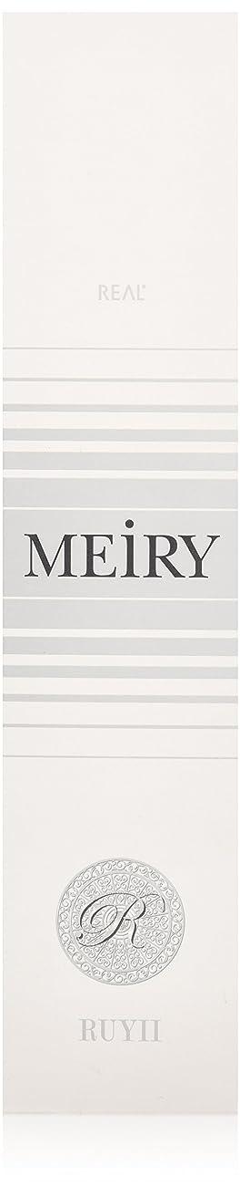 後方矢印通信網メイリー(MEiRY) ヘアカラー  1剤 90g 9V
