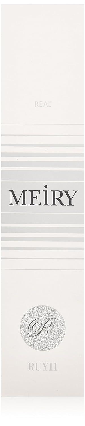 ナチュラル動脈編集者メイリー(MEiRY) ヘアカラー  1剤 90g 9V