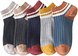 Spring and Summer Thin Men's Ankle Socks, Mix and Match 10 Pairs of Cotton Sports Socks, Running Socks Non-Slip Breathable Low-Top Socks