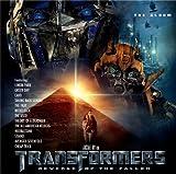 トランスフォーマー:リベンジ(オリジナルサウンドトラック)