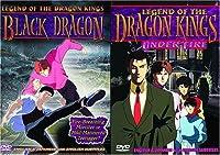 Legend of Dragon Kings: Black Dragon & Under Fire [DVD] [Import]