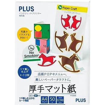 プラス インクジェット用紙 厚手マット紙 A4判 50枚入 IT-125MC 46-114