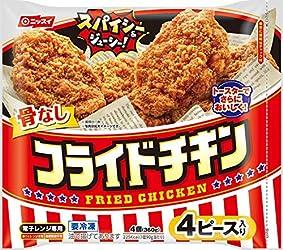 [冷凍] フライドチキン 4個(360g)