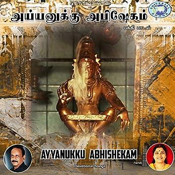 Ayyanukku Abhishekam