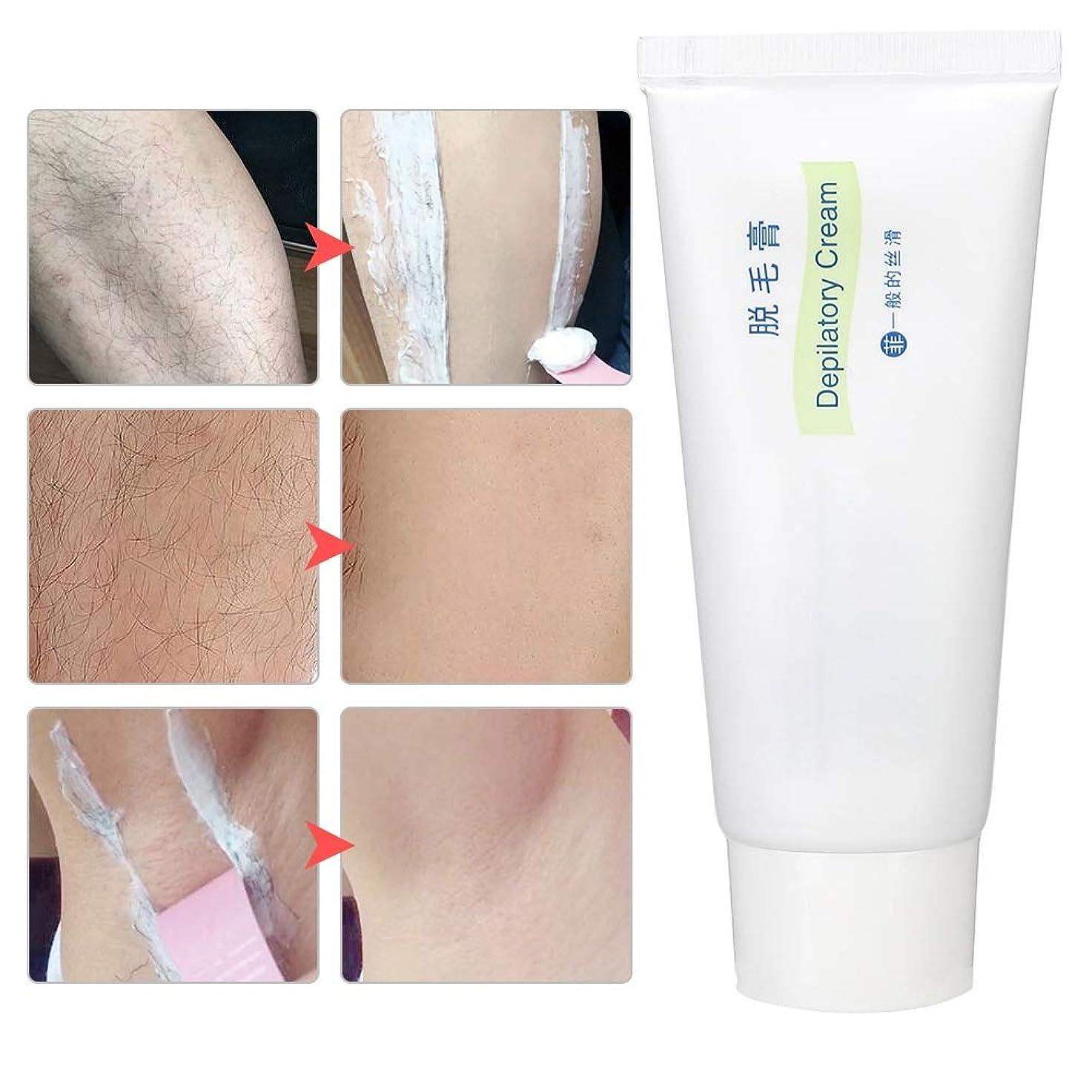 追放するの量作業60g脱毛クリーム、穏やかで痛みのない脱毛クリーム、ボディ脇の下の脚のビキニエリアの皮膚脱毛剤シンプルで高速。