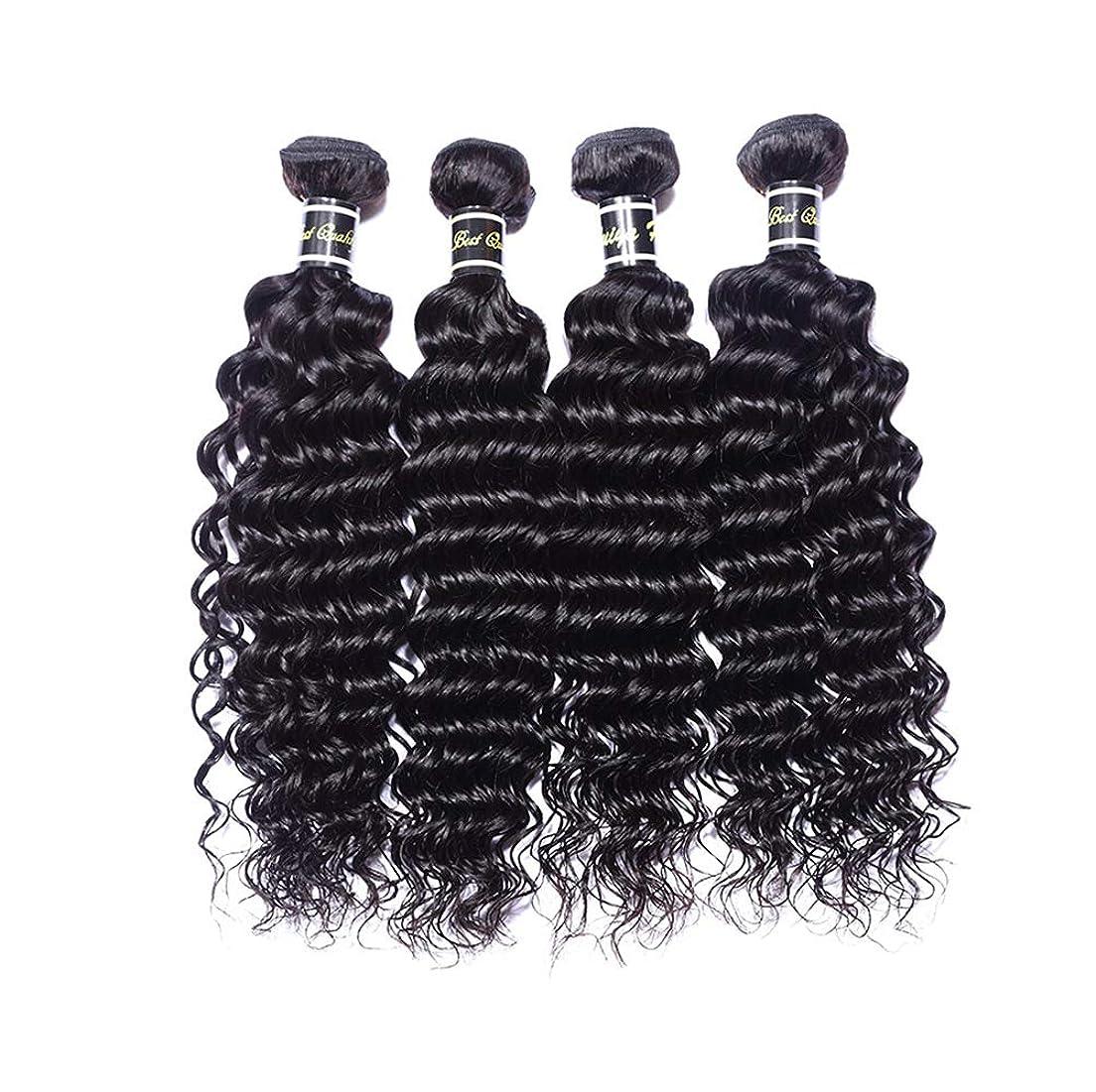 最少グラス検体髪織り8aブラジルバージンヘアディープウェーブバンドル人間の髪バンドルディープウェーブブラジルヘアバンドルディープウェーブ人間の髪