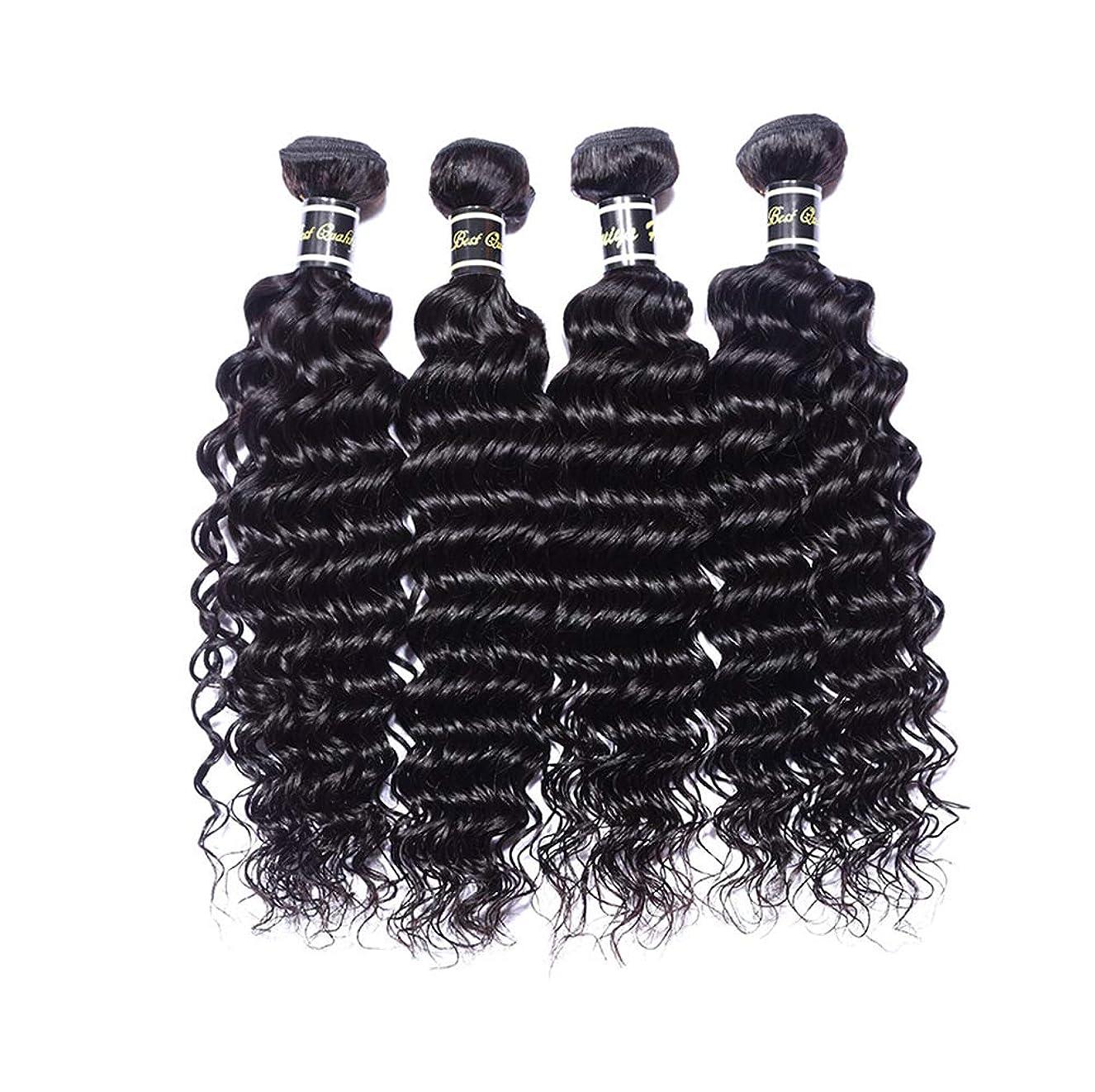 前任者立ち向かうしたがって髪織り8aブラジルバージンヘアディープウェーブバンドル人間の髪バンドルディープウェーブブラジルヘアバンドルディープウェーブ人間の髪
