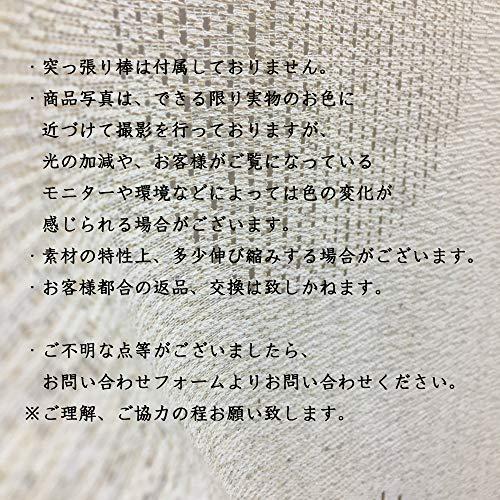 ニール『のれん丸窓』
