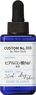 CUSTOM NO.333(カスタムナンバートリプルスリー) 濃密ヒアルロン酸 美容液 20mL