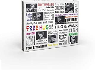 LIVE TOUR 2019 FREE HUGS!(Blu-ray Disc2枚組)