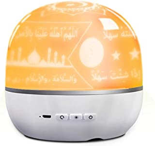 Quran Night Light with Smart APP Control, Portable Qur'An Bluetooth Speaker with Colorful Changeable Light, Digital Projec...