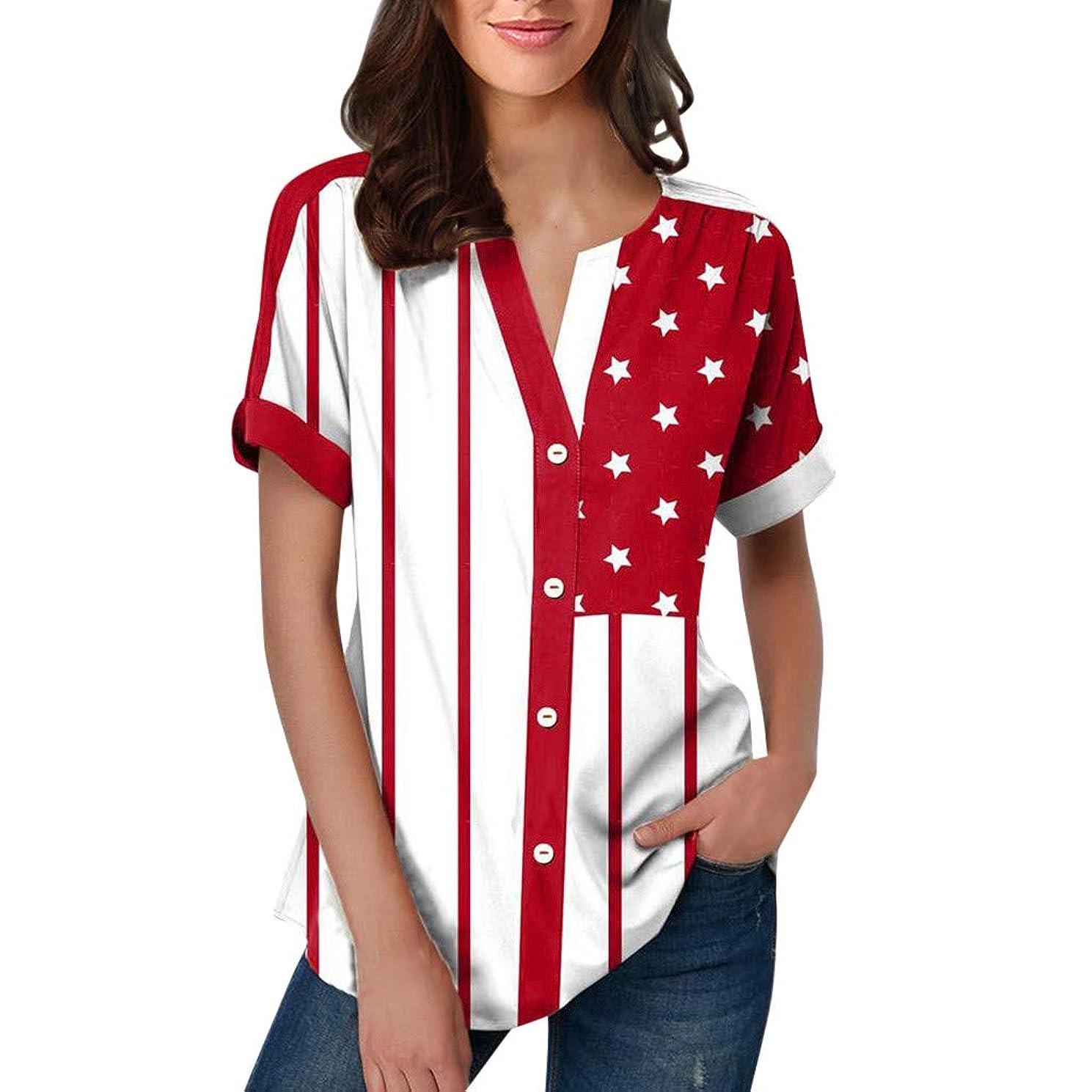 Summer Tops for Women 2019 Tronet Women's Summer American Flag Independence Day Short Sleeve Hem Split Shirt