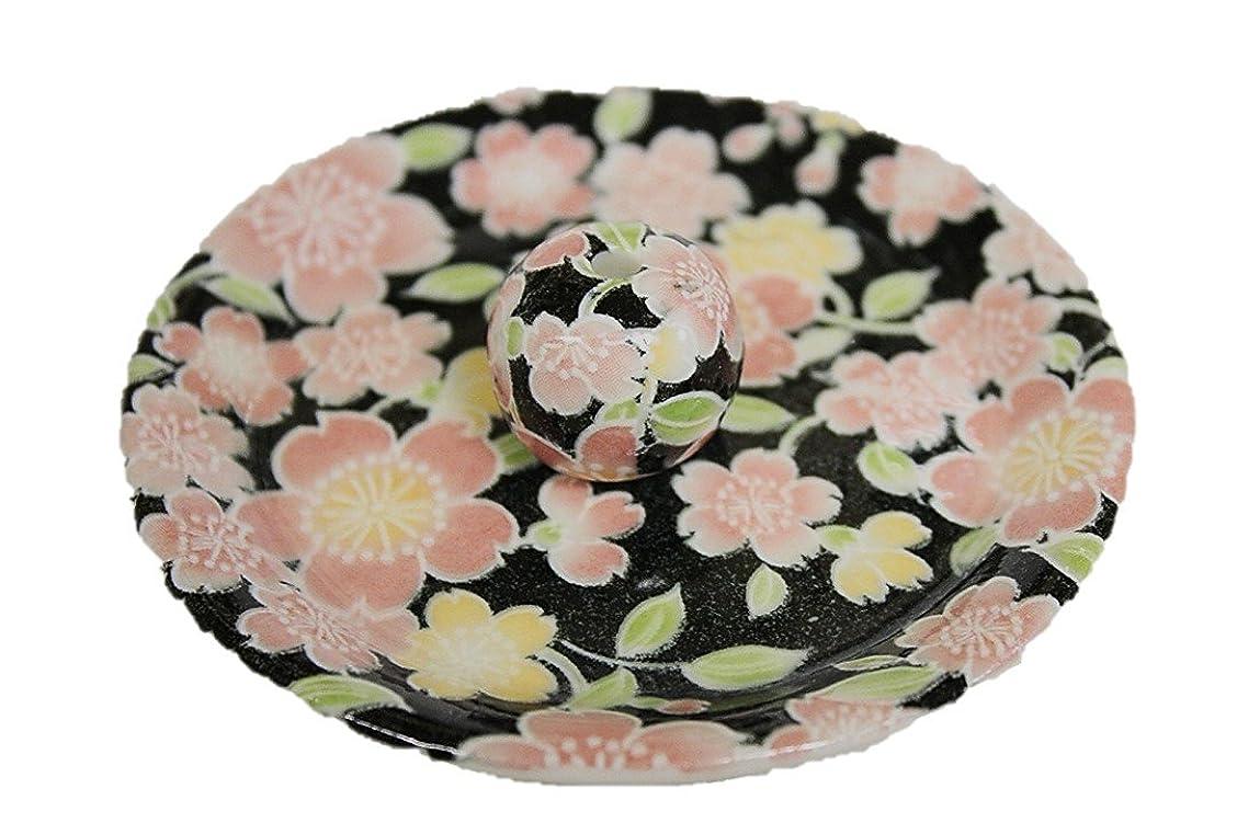 廃棄する離れてフリース9-12 桜友禅 お香立て 9cm香皿 お香たて 陶器 日本製 製造?直売品