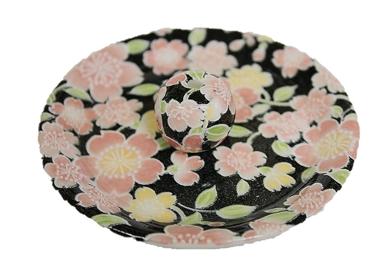 深さ竜巻アンテナ9-12 桜友禅 お香立て 9cm香皿 お香たて 陶器 日本製 製造?直売品