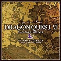 Symphonic Suite Dragon Quest 6 (OST) by Various (2009-10-07)