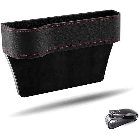 Multifunktionale Aufbewahrungsbox Für Auto Brillenhalter Für Auto Sonnenblende Pu Leder Auslaufsicherer Autositz Seitentaschen Organizer Autositztasche Side Gap Filler Schwarz Links Baby