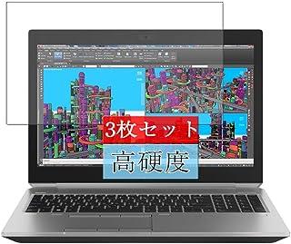 3枚 Sukix フィルム 、 HP ZBook 17 G5 / 17 G6 17.3インチ 向けの 液晶保護フィルム 保護フィルム シート シール(非 ガラスフィルム 強化ガラス ガラス ケース カバー ) 修繕版